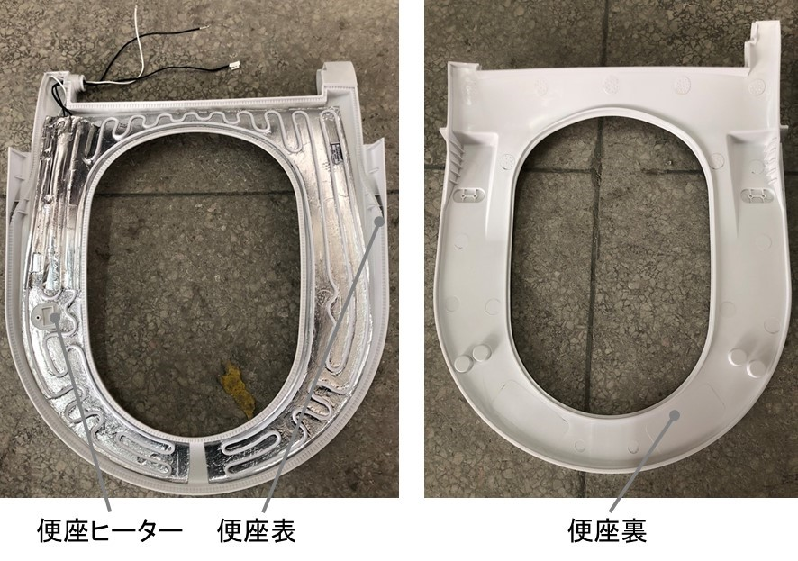 暖房便座の中の構造