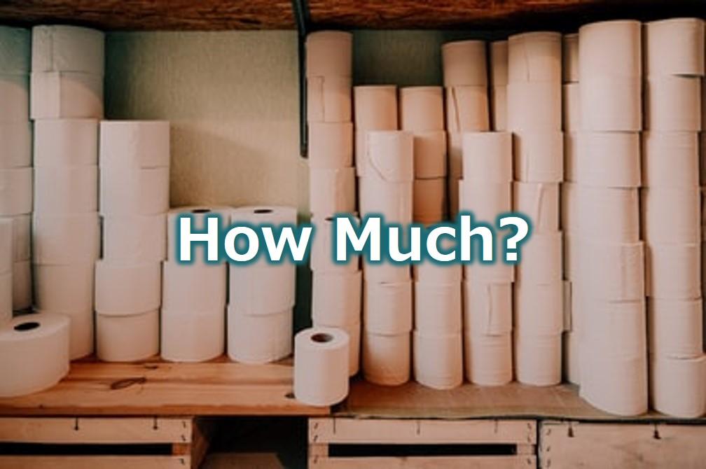 トイレットペーパーの年間消費金額は?